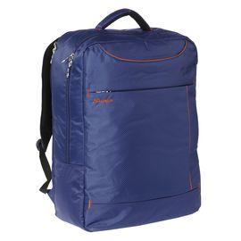 Rucsac Laptop STELXIS ST 111 - 55